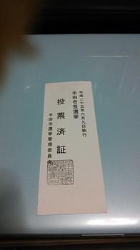 DSC_0443.JPG